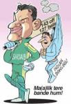 Funny Shoaib Malik and Indian Bowlers
