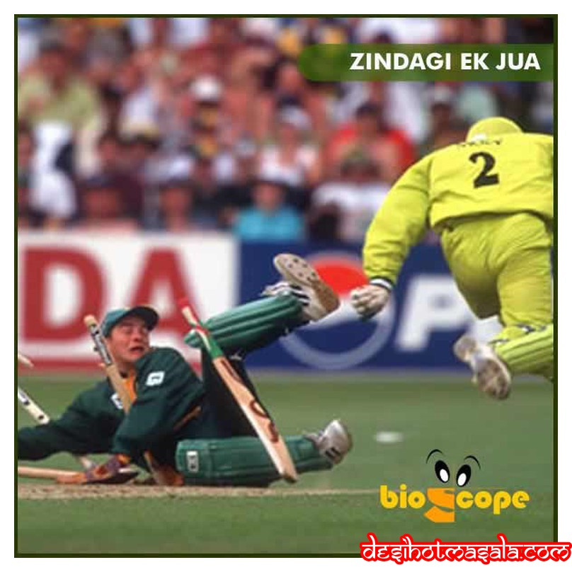 Funny Pictures in Cricket | Funny Cricket Pictures , Funny ...